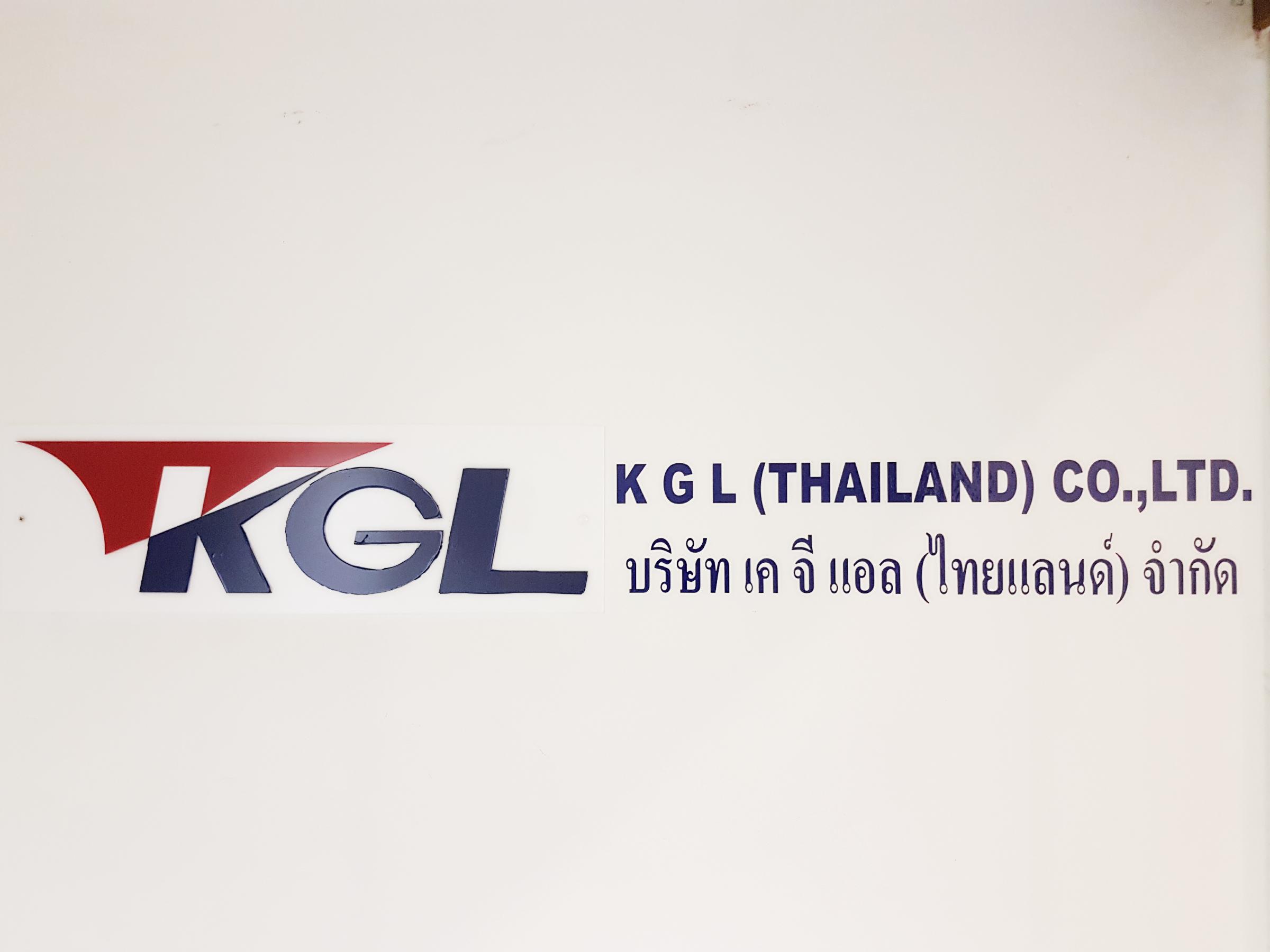 Global Network – KGL